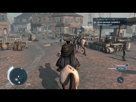 Assassin's Creed 3 - Ultimate Edition (2012) PC