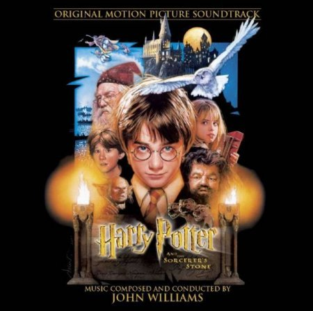 Harry Potter and The Sorcerer's Stone / Гарри Поттер и философский камень  (2001) РС