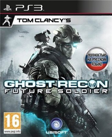 Tom Clancy's Ghost Recon: Future Soldier (2012) PS3