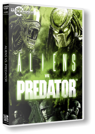 Aliens vs. Predator (2010) PC