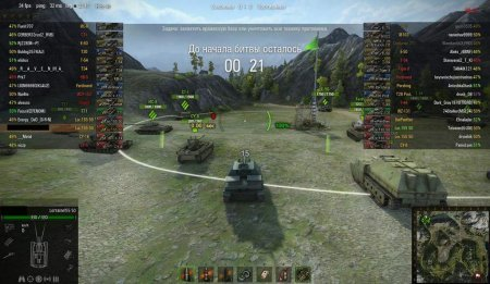 Мир Танков / World of Tanks (2010) PC