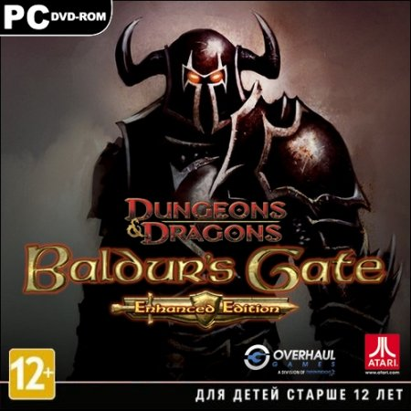 Baldur's Gate II: Enhanced Edition (2013)