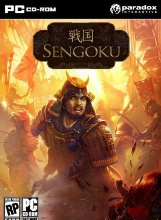 Sengoku Way Of The Warrior (2013) PC