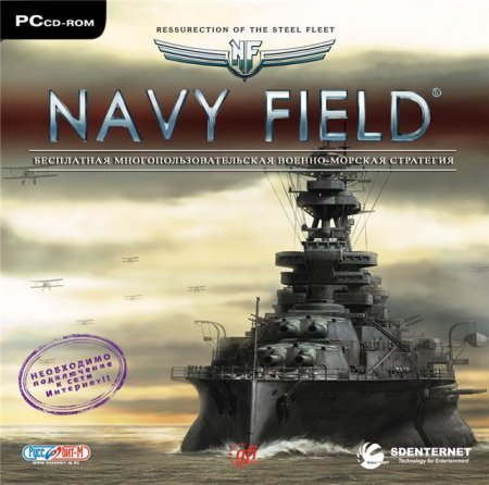 Navy Field (2010) PC