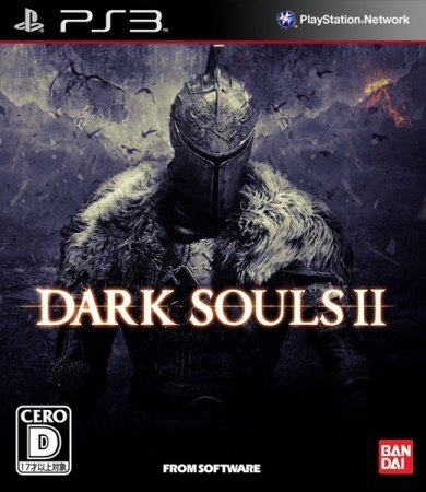 Dark Souls II (2014) PS3