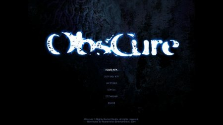 Obscure (2005)