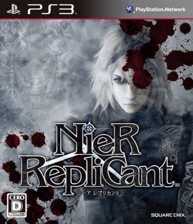 NieR Replicant (2010) PS3