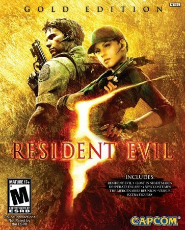 Resident Evil 5: Gold Edition (2015)