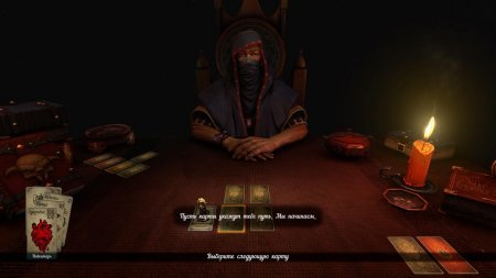 Hand Of Fate (2015)