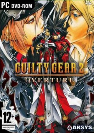 GUILTY GEAR 2 - OVERTURE (2016)