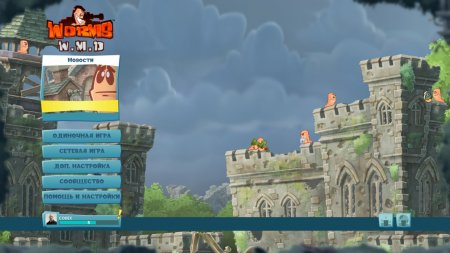Worms W.M.D (2016)