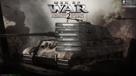 Assault Squad 2: Men of War Origins (2016)