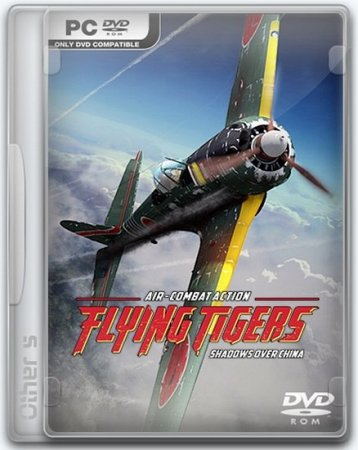 FLYING TIGERS: SHADOWS OVER CHINA (2016)