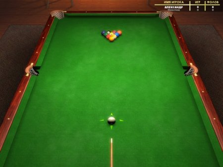 Master of Billiard (2014)