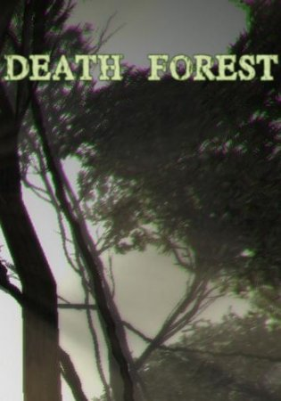 Death Forest (2014)