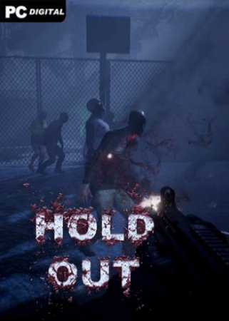 Hold Out (2020)
